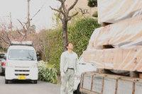 高知県産材