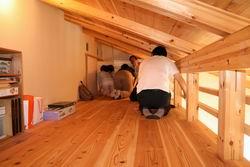 地熱住宅小屋裏ロフト