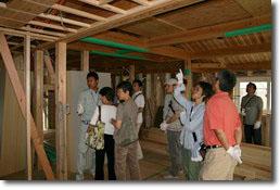 エコ住宅 構造