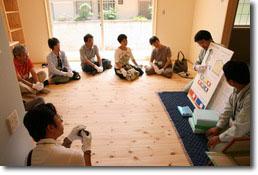 エコ住宅セミナー