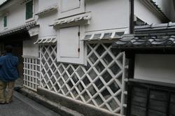竹村家住宅